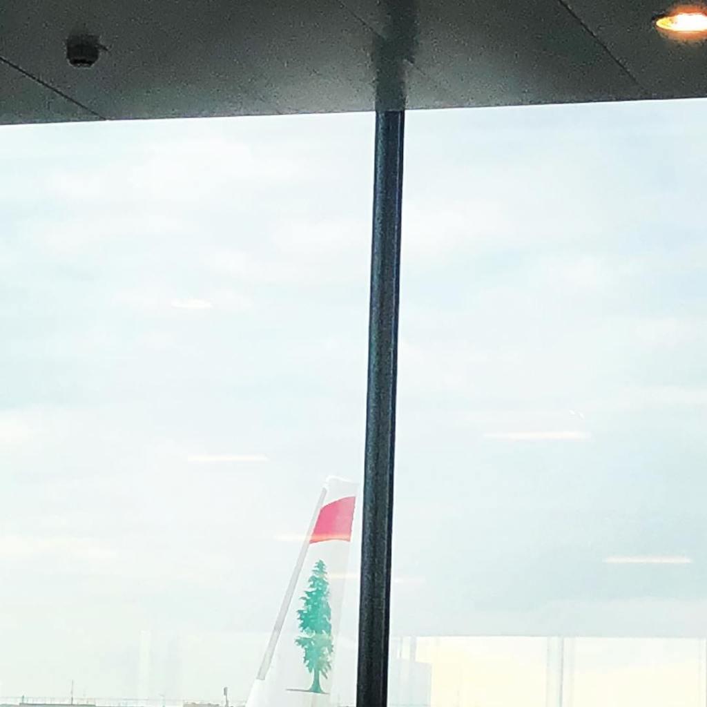 liban aeroport voyage exil identite entre-deux gracia bejjani photo texte poesie
